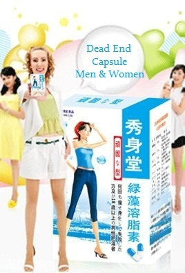 Japan Sousinon Dead End CAPSULES *Original Formula*