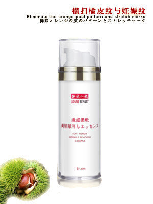 Japan Sousinon Crane Beauty Wrinkle Removing Essence Body Care Cream