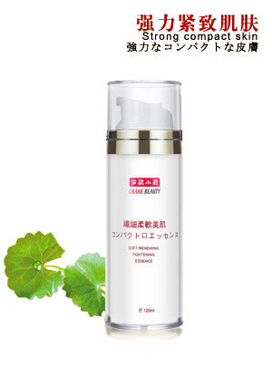 Japan Sousinon  Firming and Tightening Essence