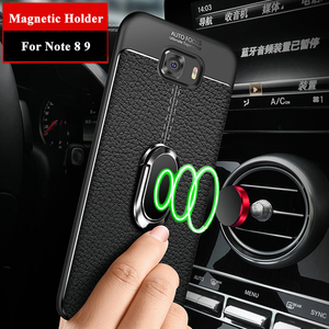 Magnetic Car Holder Soft Silicone Leather  cover case for Samsung Galaxy S8 S9 Plus Note 9 S7 Edg