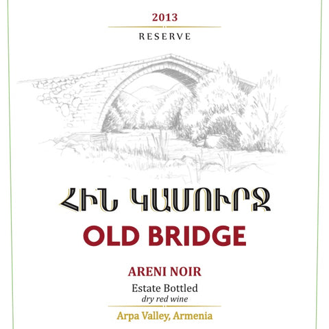 Old Bridge 2013 Reserve Areni
