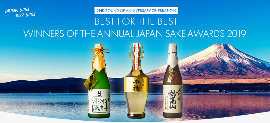 Saketora - Best for the Best Winners of the Annual Japan Sake Awards 2019