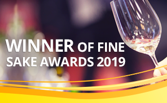 WINNER OF FINE SAKE AWARDS 2019