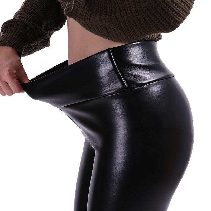 Leather Leggings Women