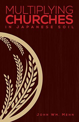 "Cover of the book ""Multiplying Churches In Japanese Soil: "" at MissionBooks.org"