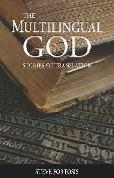 "Cover of the book ""The Multilingual God: Stories of Translation"" at MissionBooks.org"