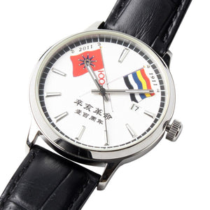 Seagull 100th Anniversary 1911 Edition Automatic ST2130 Movement Watch D100C - seagull-watches