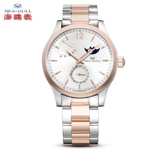 Load image into Gallery viewer, Seagull Moon Phase Rose Gold Case Automatic Watch 217.423 - seagull-watches