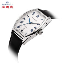 Load image into Gallery viewer, Seagull Roman Numerals Tonneau Automatic Watch 849.402 - seagull-watches