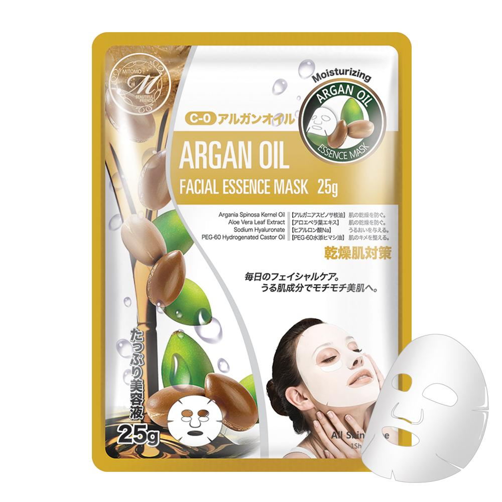 MITOMO Natural Argan Oil Moisturizing Facial Essence Mask MT512-C-0