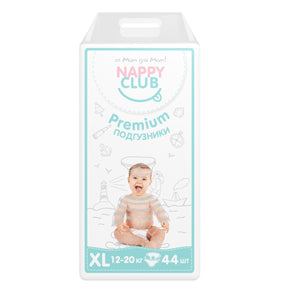 Nappy Club Premium Diapers Extra Large (XL)
