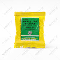 Talisapatradi Churnam - Kottakkal Ayurvedic Medicine for cough