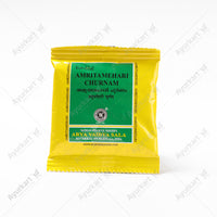 amritamehari-churnam-kottakkal | Buy Kottakkal Amritamehari Churnam | Ayurvedic Medicine for Diabetes