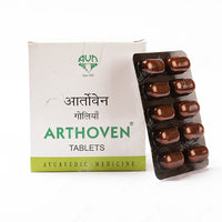 AVN ARTHOVEN TABLETS (10 BLISTERS OF 10 EACH)