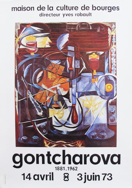 1973 Original Abstract Cubist Exhibition Poster, Gontcharova