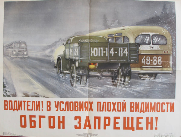 1958 Original Russian Poster, Driving Safety - Don't Overtake in Poor Visibility