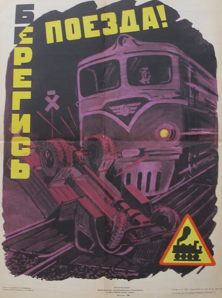 1963 Original Russian Poster, Driving Safety - Beware of the Train!