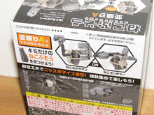 Load image into Gallery viewer, Bandai Spirits Neko Busou Cat Arms Wave 1 Namimori A Grey Cat & Launcher Armor