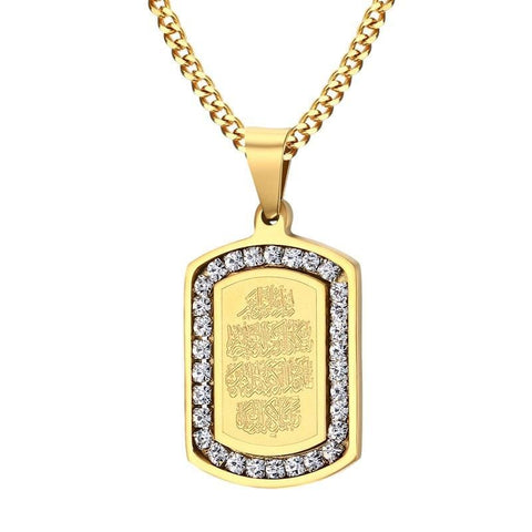 Image of New Ayatul Kursi Pendant & Necklace for Men Women from Almas Collections