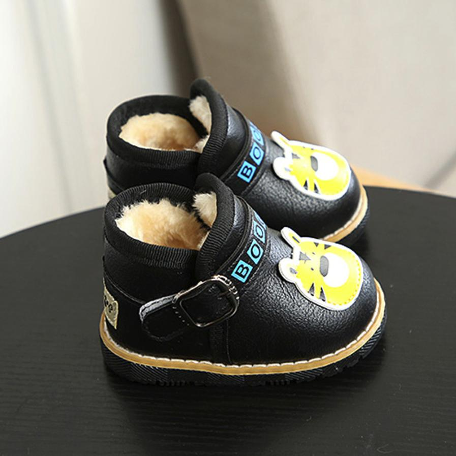 Baby Shoes Animal Print