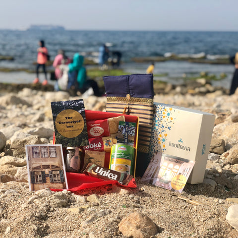 The darouriyet box, typical lebanese box, to celebrate lebanon's independance day with hummus, zaatar, artisanal products, gandour biscuits and live love lebanon