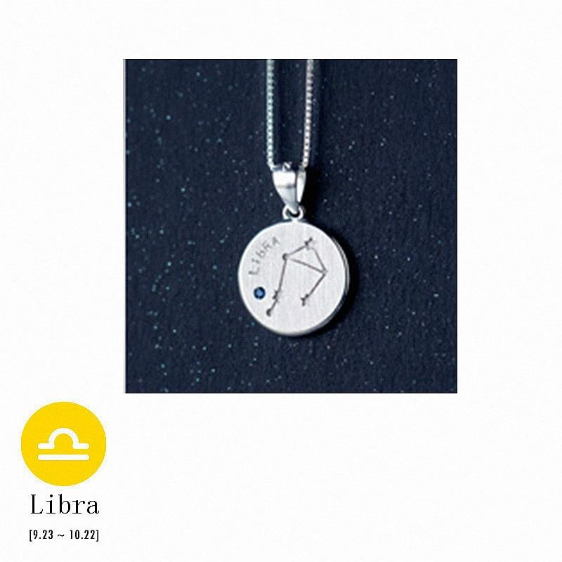 Sterling Silver Zodiac Constellation Pendant Necklace - 925 Real Silver Necklace - Classic Silver Necklace Lux & Rose 9 Libra