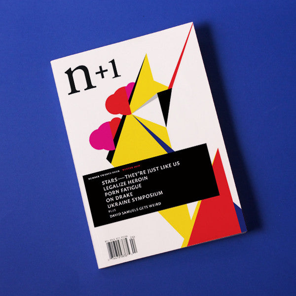 Print Issue 24: New Age
