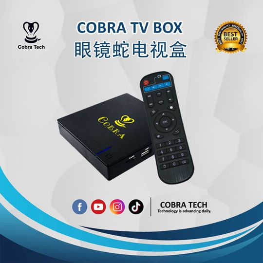 Cobra TV BOX 2