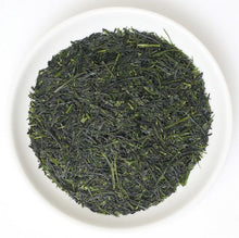 "Load image into Gallery viewer, Japanese tea ""Appare"" Gyokuro"