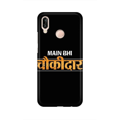 Main Bhi Chowkidar Multicolour Phone Case For Huawei P20 Lite