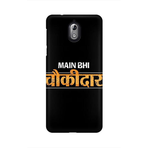 Main Bhi Chowkidar Multicolour Case For Nokia 3 point 1