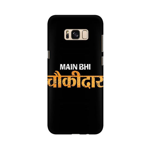 Main Bhi Chowkidar Multicolour Case For  Samsung S8 Plus