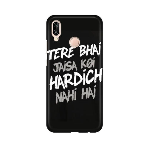 Very Hard Multicolour Phone Case For Huawei P20 Lite