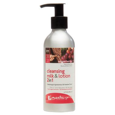 CLEANSING MILK & LOTION