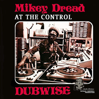 Mikey Dread - At The Controls [Import]