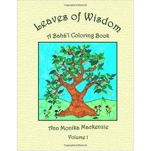 Leaves of Wisdom Vol.1