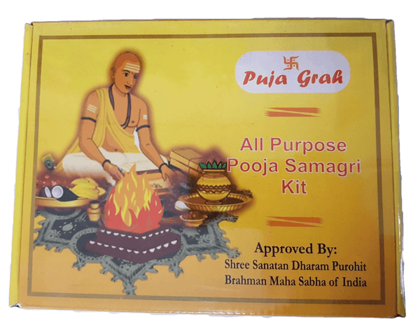 All Purpose Pooja Samagri Kit - MandiBazaar