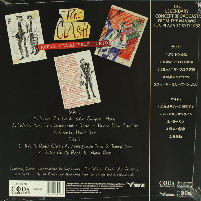 The Clash ‎– Radio Clash From Tokyo (Japan Edition) Colour Vinyl Record, Vinyl, X-Records