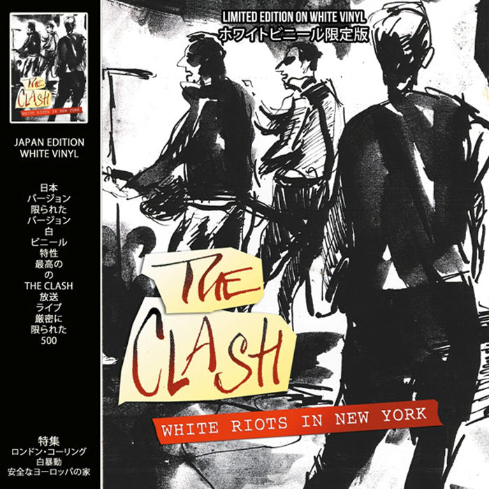 The Clash ‎– White Riots In New York Colour Vinyl Record, Vinyl, X-Records