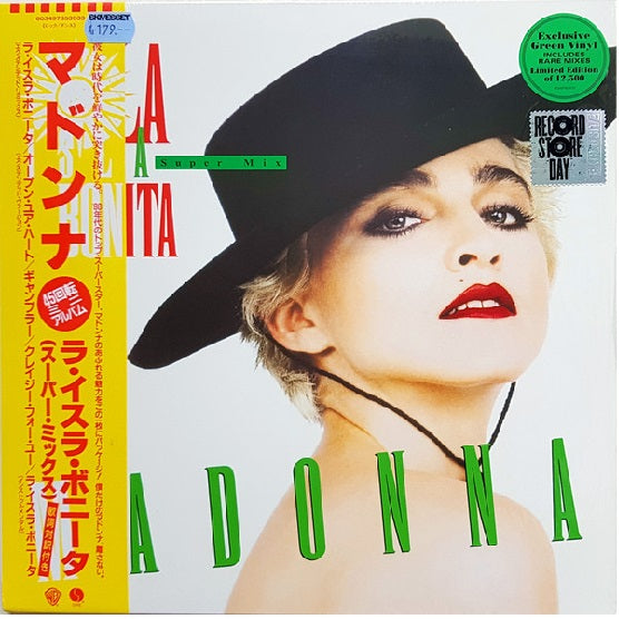 Madonna ‎– La Isla Bonita (Super Mix) RSD 2019 Limited Colour Vinyl Record, Vinyl, X-Records