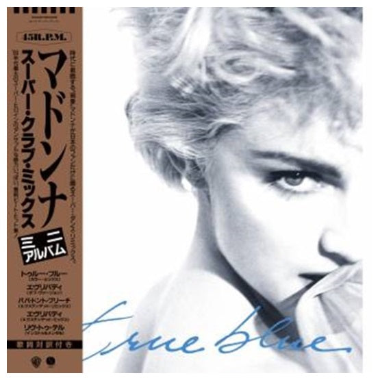 Madonna ‎– True Blue (Super Club Mix) RSD 2019 Limited Colour Vinyl Record, Vinyl, X-Records