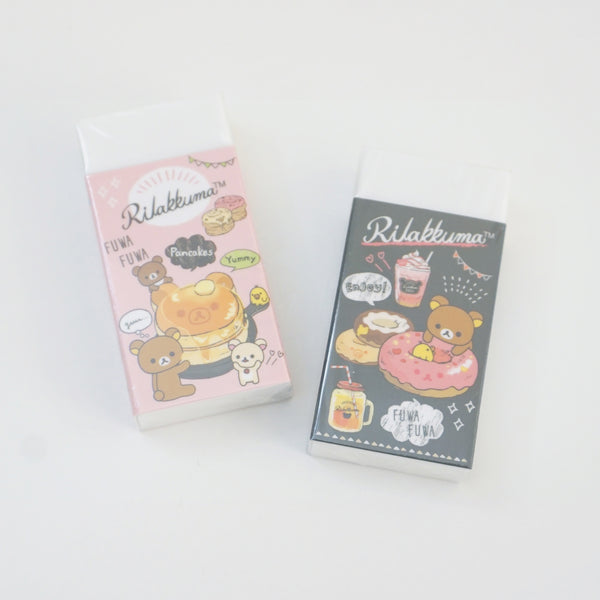 rilakkuma deli pink and black erasers