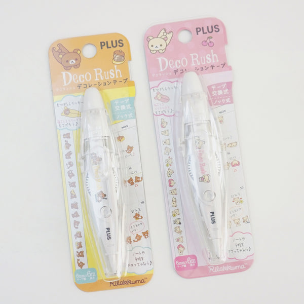 deco rush rilakkuma tape in pink and orange