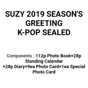 SUZY Season Greetings