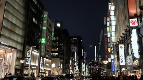 Ginza | japan information