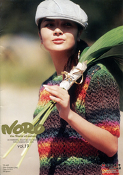Noro The World of Nature Vol. 19