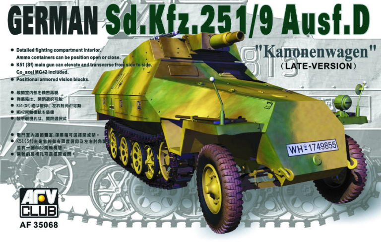 AF35068 - AFV Club 1/35 Sd.Kfz 251/9 Ausf. D Kanonenwagen Late Version w/75mm Gun