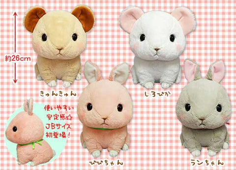 Kyun to Naki Usagi no Uta Pika Plush Collection (Jumbo) Pink, Grey, White, Beige 26cm