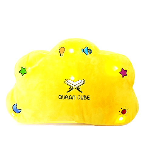 products/qurancubepillow-2.png