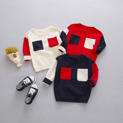 Double-pocket Sweater Set
